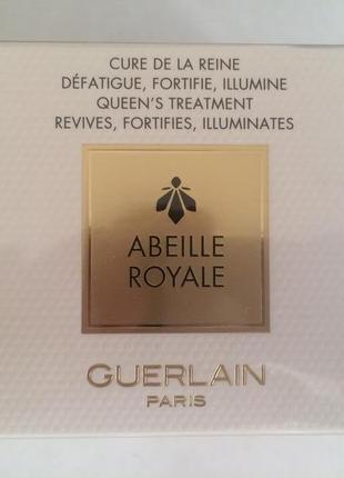 Guerlain - abeille royale queen's treatment - маточное молочко дл лица