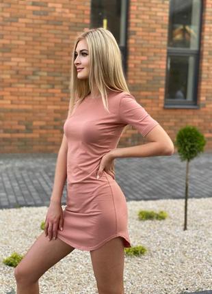 Стильное платье siluet summer 2020