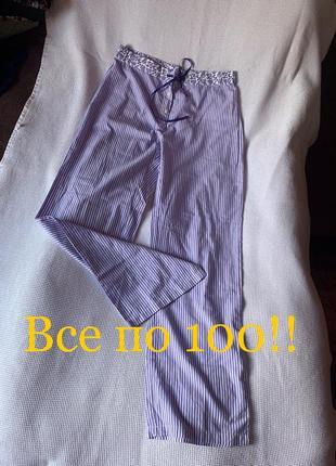 Пижама штаны коттон в полоску