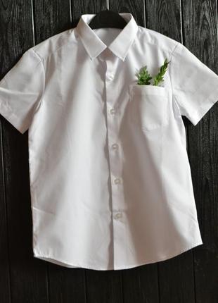 Школьная рубашка george