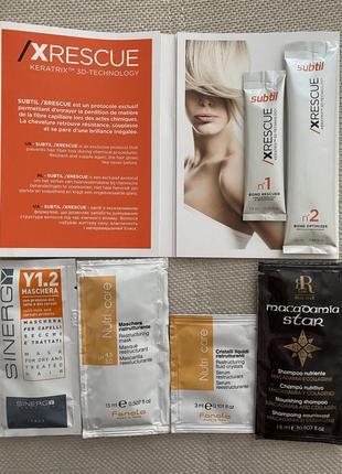 Комплекс для мгновенного восстановления волосsubtil xrescue