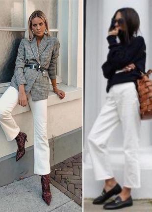 Укороченные прямые белые джинсы