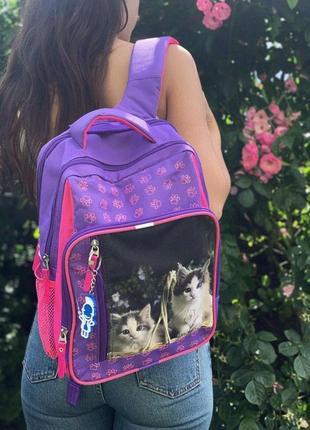 Шкільний рюкзак bagland (бегленд) для учнів 1-3 класів