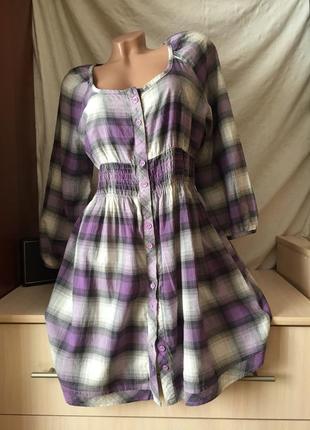 Милое платье в клетку на резинке / сарафан на пуговицах