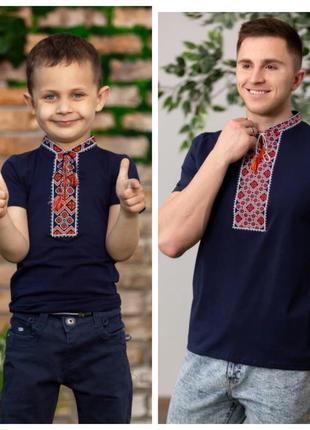 Парная вышиванка синяя футболка с красной вышивкой крестиком