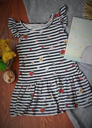 Плаття в полоску