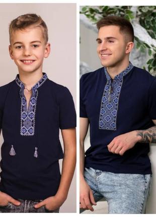 Парная вышиванка синяя футболка с синей вышивкой