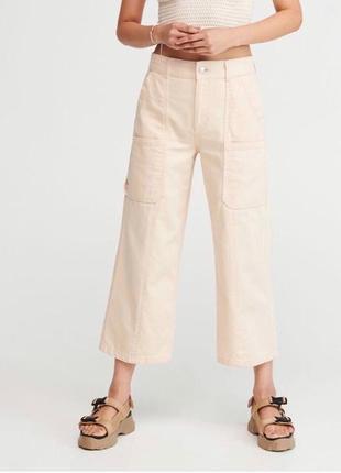 Джинсы женские reserved штаны брюки