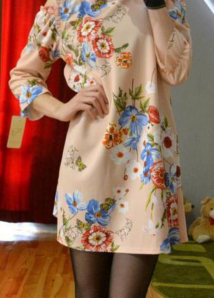 ... Ніжне плаття-трапеція з відкритими плечима a6781037db9d3