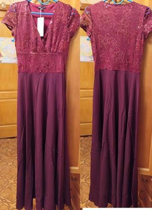 Роскошные нарядные платья в пол