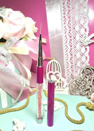 Кисть для рисования розовая