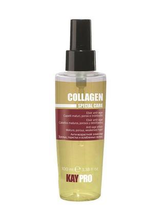 Kaypro collagen specialcare эликсир с коллагеном