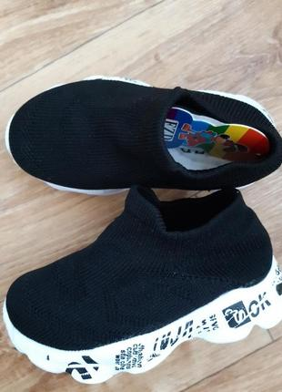 Новые детские кроссовки на мальчика