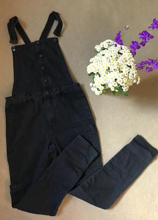 Комбинезон женский штаны комбез