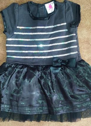 Стильное платье 1-3мес.