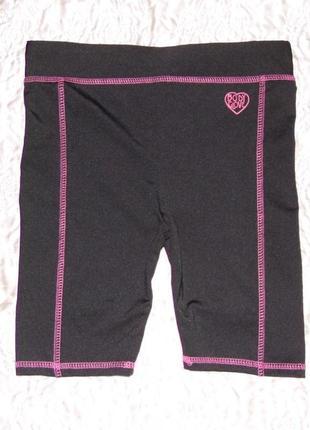 Спортивные шортики body glove 8 -бангладеж - сток
