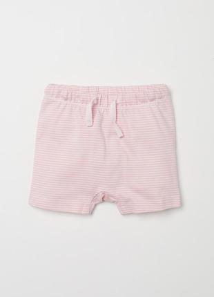 Трикотажные шорты h&m 0635144015 розового цвета