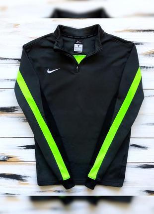 Nike спортивная кофта