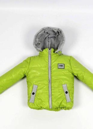 Стильная куртка для мальчика