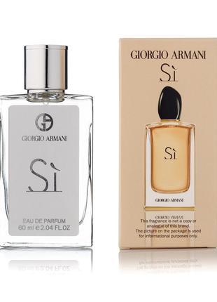 Женский мини-парфюм giorgio armani si - 60 мл