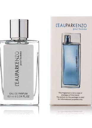 Мужской парфюм l'eau k pour homme - 60 мл
