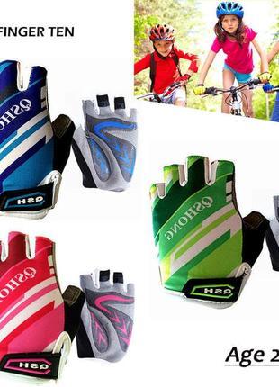 Хорошие велосипедные  подростковые перчатки для девочки/размер м