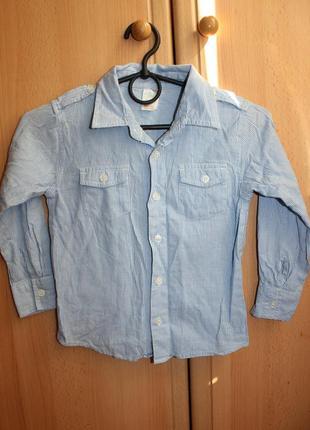 Рубашка в полоску на 4-5 лет белая голубая