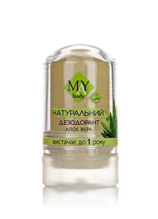 Дезодорант натуральный солевой минеральный may