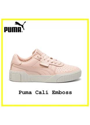 Женские кроссовки puma cali emboss {пума кали бежевые} кожаные кеды