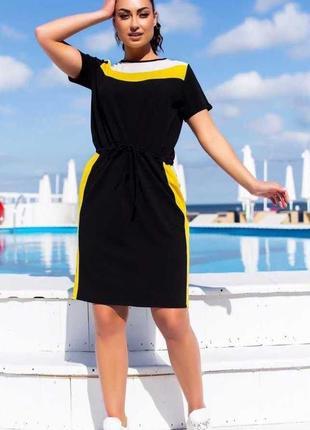 Платье спортивное с карманами