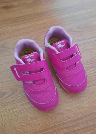 Фирменные кроссовки на девочку