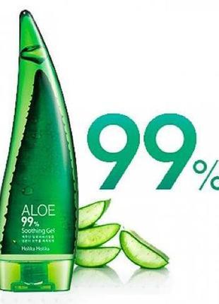 Увлажняющий гель  на 99% состоит из натурального сока алоэ вера