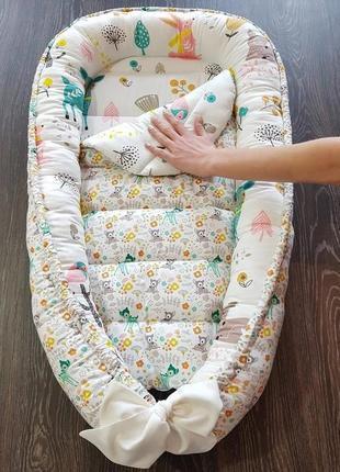 Гнездышко для новорожденных. кокон. позиционер. babynest.