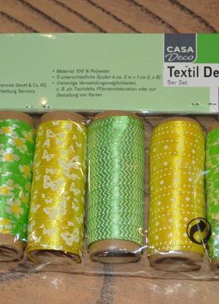 Набор ленточек для рукоделия желтые, салатовые сантиметровые