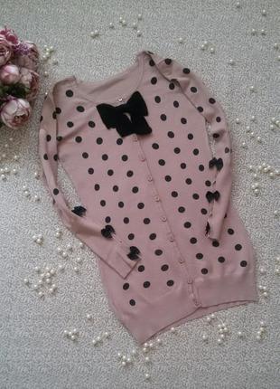 Пудровый кардиган кофта свитер туника в горошек