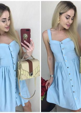 Голубое платье сарафан