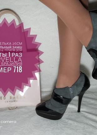 🥑 качественные брендовые модные ботинки туфли  🥑