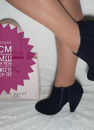 🥑 качественные брендовые модные ботильйоны ботинки  🥑