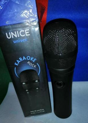 Парфумована вода karaoke rock караоке рок юнайс унисекс 50 мл