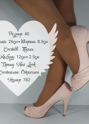 🥑 качественные брендовые модные туфли  🥑