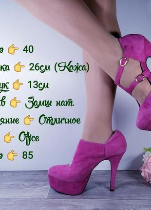 🥑 качественные брендовые модные босоножки  🥑