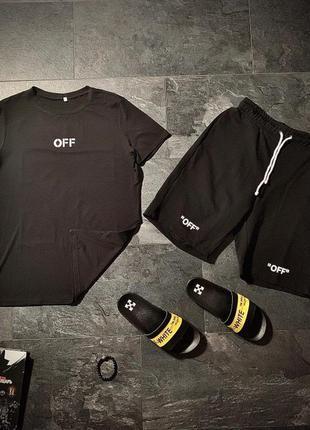 Комплект футболка, шорты, шлёпанцы турция 🇹🇷