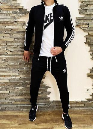 Отличный спортивный костюм