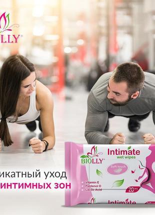 Салфетки biolly 20 шт. для интимной гигиены