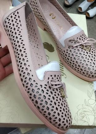 Кожаные туфли балетки с перфорацией