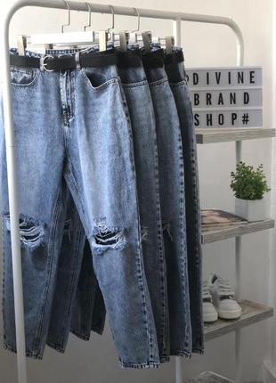 Крутейшие рваные джинсы mom fit от итальянского бренда miss bonbon