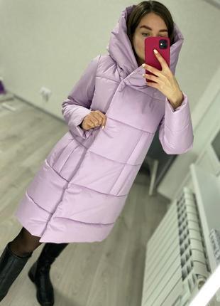 Розовая зимняя женская куртка по скидке! распродажа! пальто
