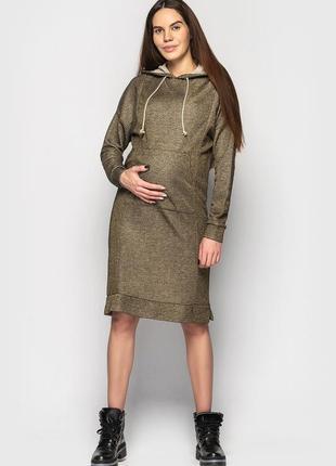 Платье для беременных и кормящих(с молнией на груди)