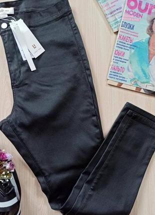 Крутезні брюки на високій посадці від британського бренду