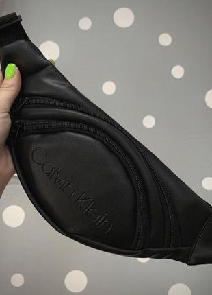 💣бананка, чёрная поясная сумка, барыжка💣